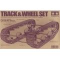 Tamiya 70100 Track and Wheel Set