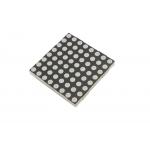 60mm Square 8*8 LED Matrix - Super Bright RGB CIRCLE-DOT