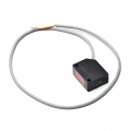 Adjustable Infrared Sensor Switch 50cm